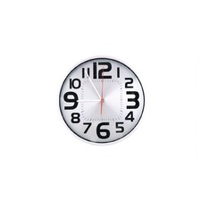 32cm Silver Wall Clock