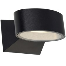 Quebec Exterior Wall Light