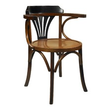 Black & Honey Navy Chair