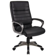 Capri Office Chair
