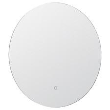 Silver Ecclestone Round LED Bathroom Mirror