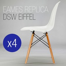 Eames Replica DSW Chair (Set of 4)
