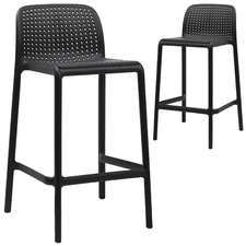 65cm Bora Stackable Barstools (Set of 2)