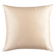 Samara Silk Cushion