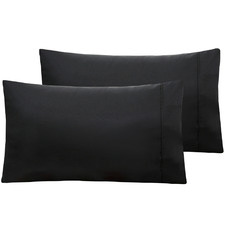 Bren Satin Pillowcases (Set of 2)