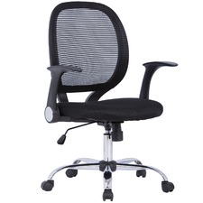 Signe Office Chair