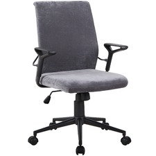 Grey Jard Office Chair