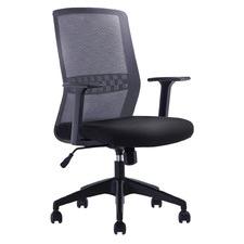 Black Amancio Office Chair