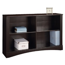 Cubic Double Shelf Sofa Bookcase