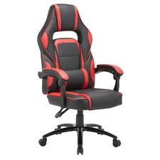 Peroine Faux Leather Ergonomic Gaming Chair