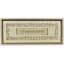 Rectangular Textured Paper Wall Art