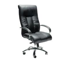 Black Callisto High Back Leather Executive Chair