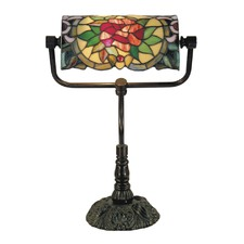 Camellia Bankers Lamp