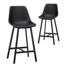 67cm Hanns Faux Leather Barstools (Set of 2)