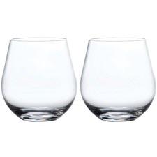 275ml Globe Stemware Tumbler Glasses (Set of 2)
