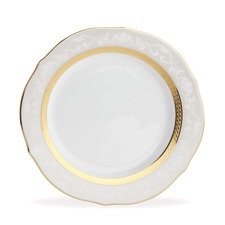 Hampshire 23cm Accent  Entree Plate (Set of 4)
