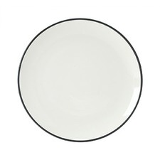 Colorwave Graphite 27cm Coupe Dinner Plate (Set of 2)