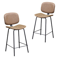 69cm Rivetto Faux Leather Barstool (Set of 2)