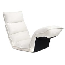 White Adjustable Lounge Sofa Chair