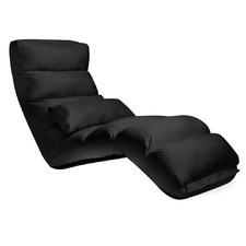 Black Lounge Adjustable Sofa Chair