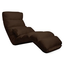 Adjustable Brown Lounge Sofa Chair
