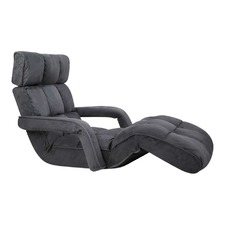 Charcoal Single Size Lounge Chair with Arms