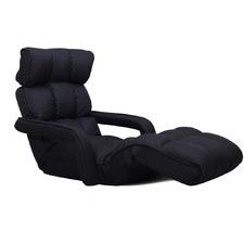 Black Adjustable Lounger