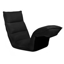 Black Adjustable Section Floor Lounge Chair