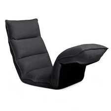 Charcoal Adjustable Section Floor Lounge Chair