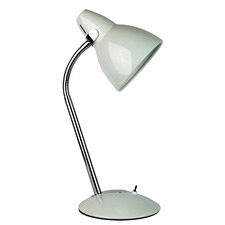 White Trax Metal Desk Lamp