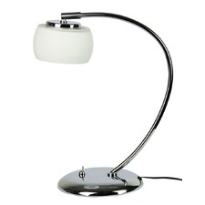 Elly Stylish LED Table Lamp