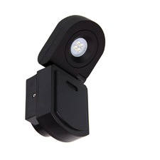 Curo Adjustable Flood Light