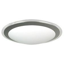 Nuoro LED Ceiling Light