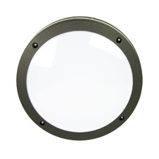 Nardo Metal Recessed Ceiling Light