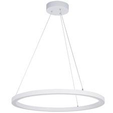 Belmonte LED Metal Pendant Light