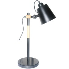 Lussi Table Lamp
