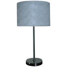 Simpia Table Lamp