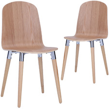 Vesta Dining Chair