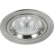 Wide Lip Round Recessed Downlight in Brushed Chrome (Set of 3)