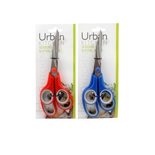 Scissor with Stainless Steel Blade (Set of 2)
