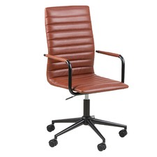 Brandy Desk Chair with Arm Rests
