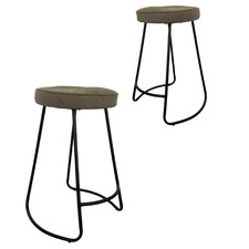 67cm Colby Faux Leather Barstools (Set of 2)