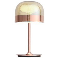 Rose Gold Arielle Table Lamp