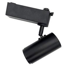 Black Barnett 12W LED Track Spotlights (Set of 10)