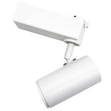 White Barnett 12W LED Track Spotlight
