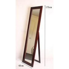 Rectangular Cheval Free-Standing Full Length Floor Mirror