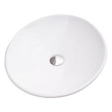50cm White Oval Ceramic Basin