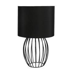 Bora Metal Table Lamp