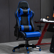 Lambert Faux Leather Gaming Chair with Footrest