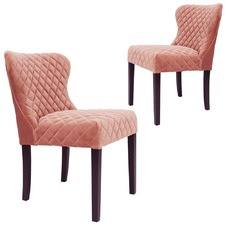 Lavalo Quilted Velvet Dining Chairs (Set of 2)